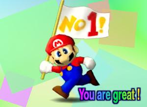 SSB64_Congratulations_Mario